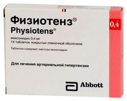 Физиотенз таблетки, покрытые пленочной оболочкой 0,4 мг 14 шт.