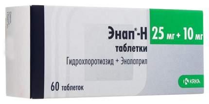 Энап-H таблетки 10 мг+25 мг 60 шт.