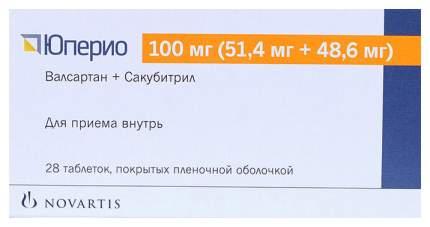 Юперио таблетки, покрытые пленочной оболочкой 51,4 мг+48,6 мг 28 шт.