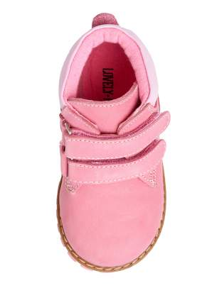 Ботинки детские Lovely Puppy, цв.розовый р.24