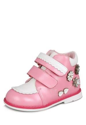 Ботинки детские Honey Girl, цв.розовый р.25