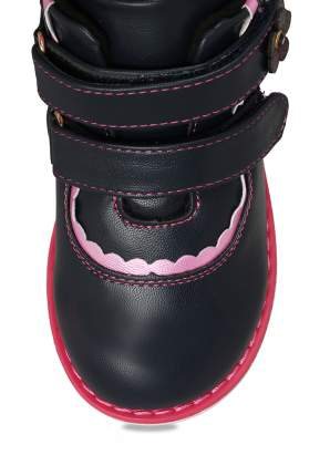 Ботинки детские Honey Girl, цв.синий р.23
