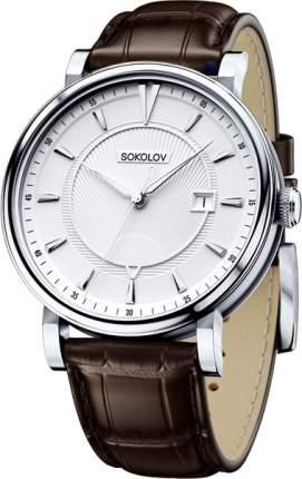 Наручные часы кварцевые мужские SOKOLOV 101.30.00.000