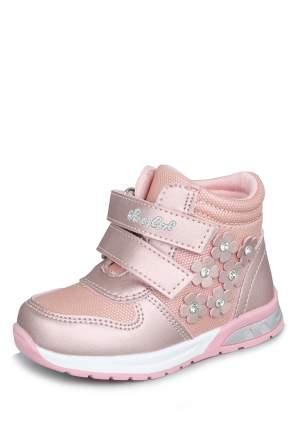 Ботинки детские Honey Girl, цв.розовый р.20