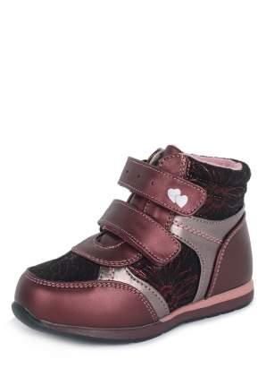 Ботинки детские Honey Girl, цв.бордовый р.25