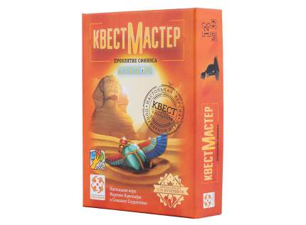 Настольная игра Стиль жизни КвестМастер 6. Проклятие Сфинкса