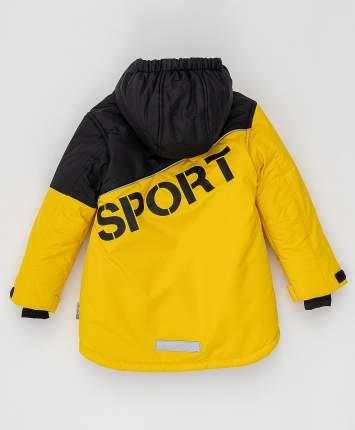 Зимнее пальто Active Button Blue 220BBBA45012700, размер 98