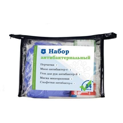 Набор антибактериальный Nuobi NPPKQ14M- S Карантин 14 размер перчаток S
