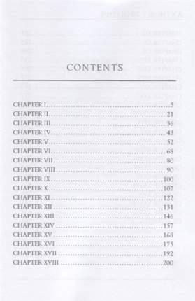 Palliser novels. Phineas Redux I