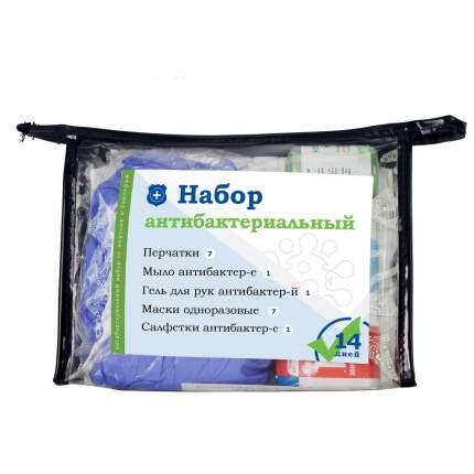 Набор антибактериальный Nuobi NPPKQ14-M Карантин 14 размер перчаток M