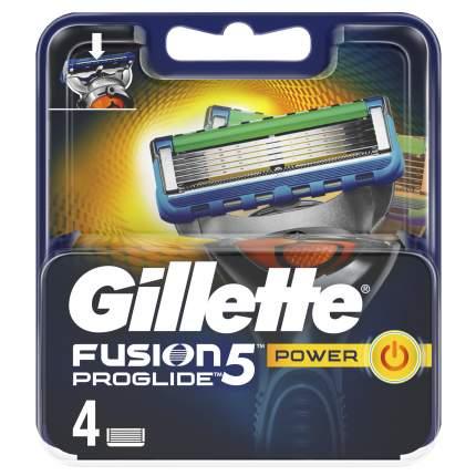 Сменные кассеты Gillette Fusion5 ProGlide Power 4 шт