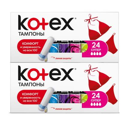 Тампоны KOTEX СУПЕР 24 шт (Набор из 2 штук)