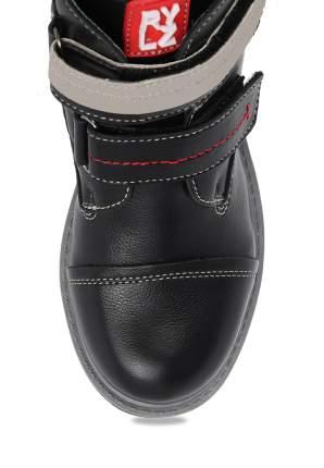 Ботинки детские T.Taccardi, цв.черный р.30