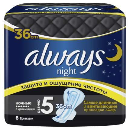 Женские гигиенические прокладки с крылышками ALWAYS Classic Night размер 5, 6 шт