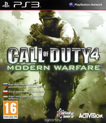 Игра Call Of Duty 4: Modern Warfare для PlayStation 3