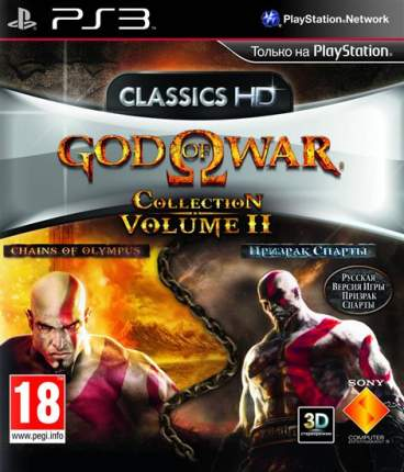 Игра God Of War Collection Volume 2 для PlayStation 3