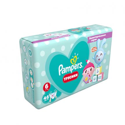 Подгузники-трусики Pampers Pants Малышарики Extra Large (15+ кг), 46 шт.