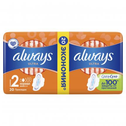 Прокладки always Ultra Normal Plus Duo 20шт