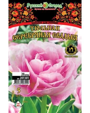Тюльпан Серебряная Свадьба Русский огород 201301