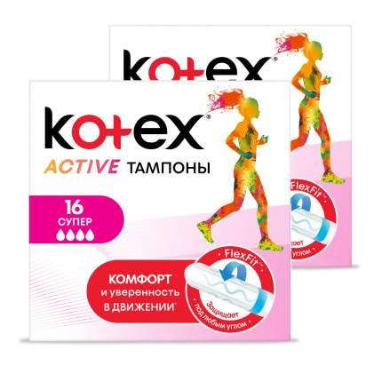 Тампоны KOTEX ЭКТИВ СУПЕР 16 шт (Набор из 2 штук)