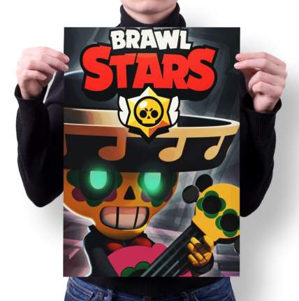 Плакат GOODbrelok BRAWL STARS 7 - А3