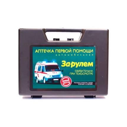 Аптечка первой помощи За рулем, автомобильная в пластиковом кейсе VSK-01057339