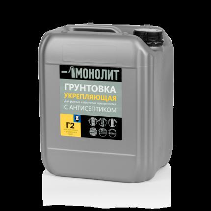 Грунтовка МОНОЛИТ Г 2-10 Укрепляющая с антисептиком, 10 кг