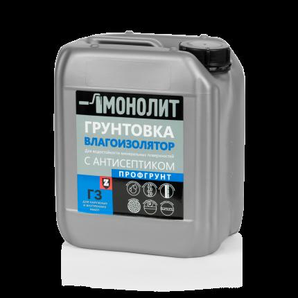 Профгрунт МОНОЛИТ Г 3-05 Влагоизолятор антиплесень, 5 кг