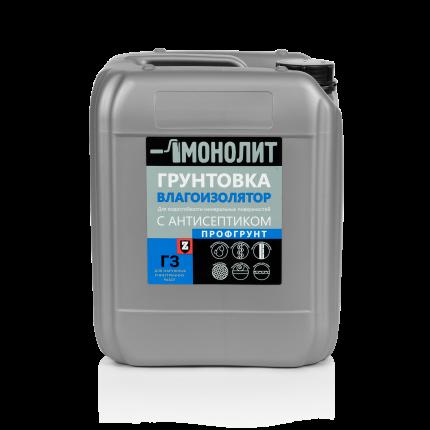 Профгрунт МОНОЛИТ Г 3-10 Влагоизолятор антиплесень, 10 кг