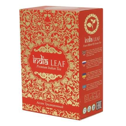 """Чай India leaf """"Ассам традиционный"""", черный мелколистовой, 100 гр"""
