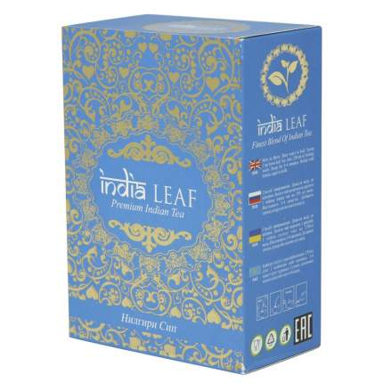 """Чай India leaf """"Нилгири сип"""", черный крупнолистовой, 100 гр"""
