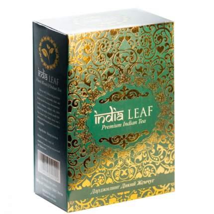 """Чай India leaf """"Дарджилинг дикий жемчуг"""", черный круполистовой, 100 гр"""