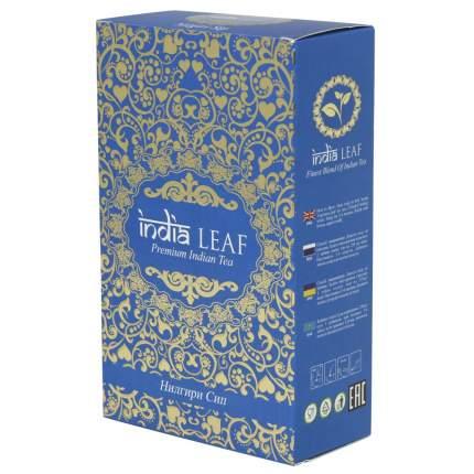 """Чай India leaf """"Нилгири сип"""", черный крупнолистовой, 200 гр"""