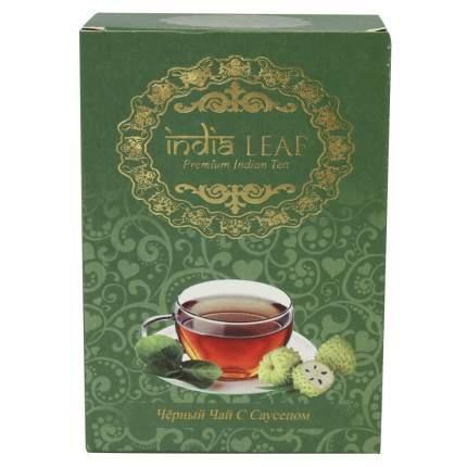 """Чай India leaf """"Черный с саусепом"""", среднелистовой, 100 гр"""