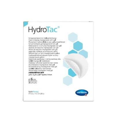 Губчатые повязки Paul Hartmann с гидрогелевым покрытием HydroTac круглые, 6 см 3 шт.