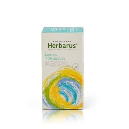 """Чай Herbarus """"Детокс-молодость"""", травяной, 24 пакетика"""