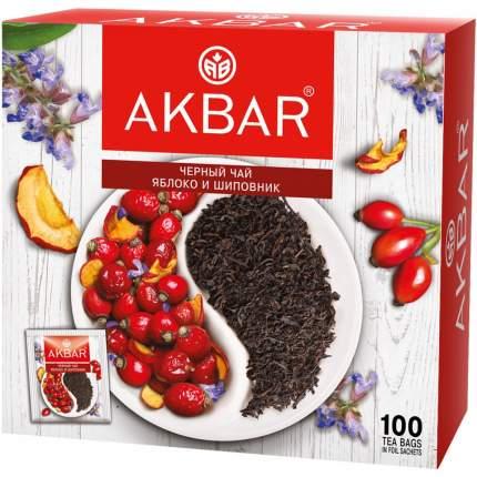 """Чай Akbar """"Яблоко и Шиповник"""", черный с добавками, 100 сашетов"""