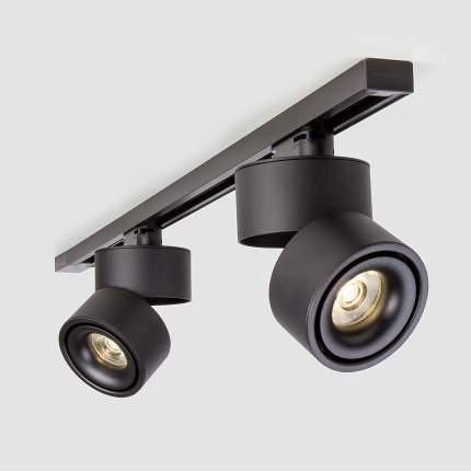 Трек-система Elektrostandard LTB21 черный LED