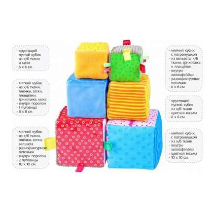 Детские кубики Мякиши Игрушка Умные кубики 271