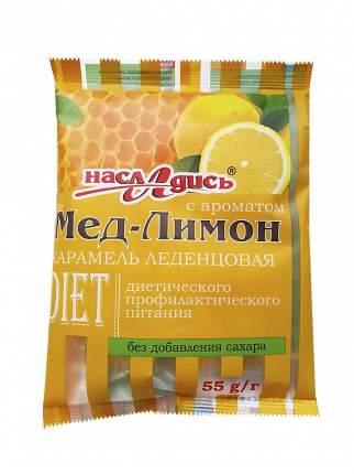 Карамель леденцовая м без сахара мед-лимон 55 г