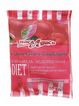 Карамель леденцовая Насладись без сахара барбарис 55 г