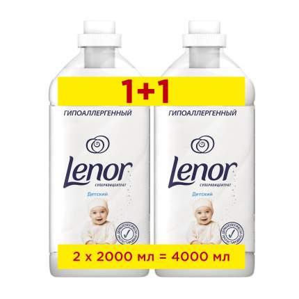 Кондиционер для белья Lenor Концентрат для чувствительной кожи Детский 4 л.
