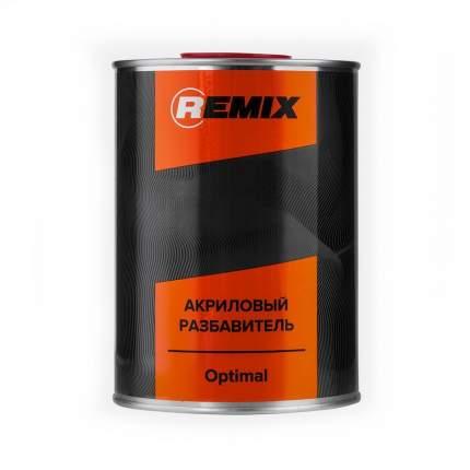 Акриловый разбавитель REMIX RM-SOL2/5л Optimal 5 л