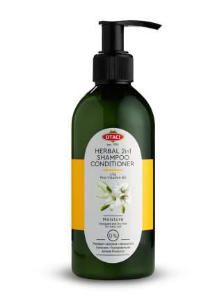 Восстанавливающий травяной шампунь OTACI 2 в 1 с маслом белой лилии  250мл