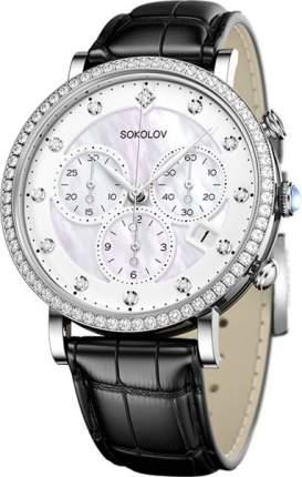 Наручные часы кварцевые женские SOKOLOV 127.30.00.001