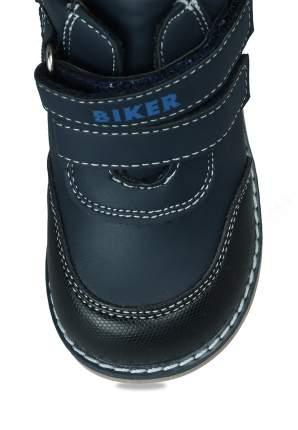 Ботинки детские Biker, цв.синий р.25