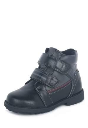 Ботинки детские Biker, цв.черный р.30