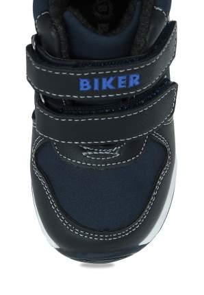 Кроссовки детские Biker, цв.синий р.22