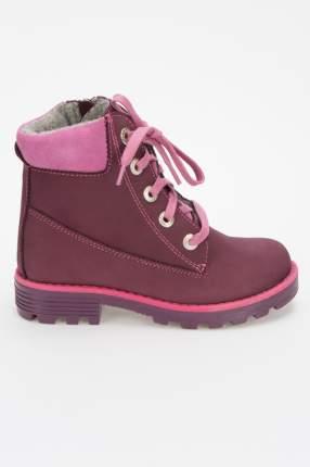 Ботинки Котофей для девочек, цв. бордовый, р-р 34
