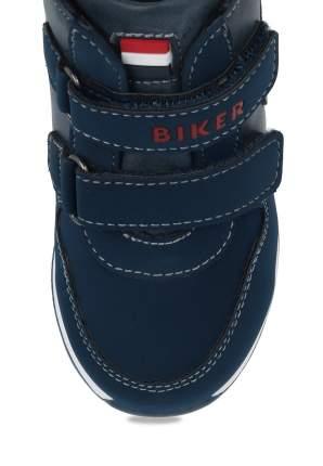 Ботинки детские Biker, цв.синий р.20